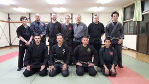 bujinkan martial arts nagase dojo